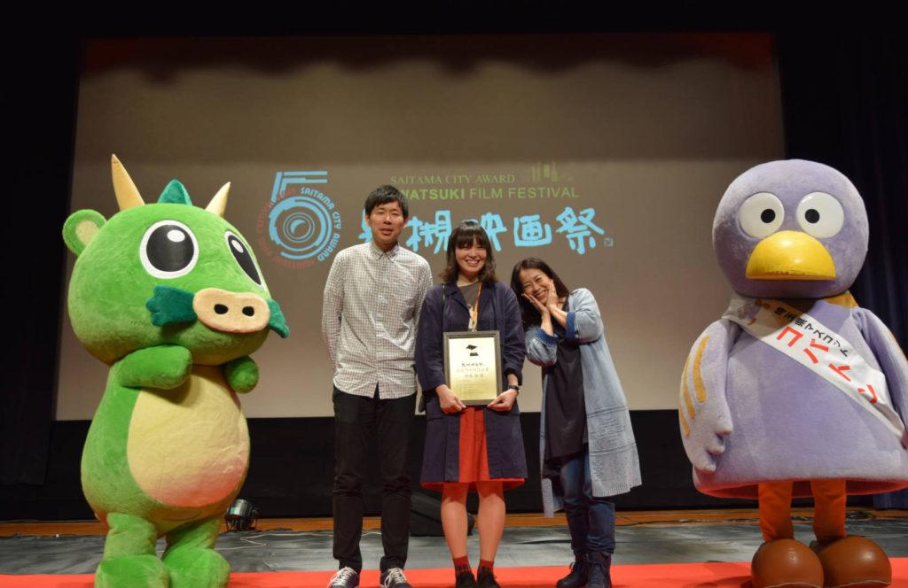 岩槻映画祭|地域部門賞を受賞