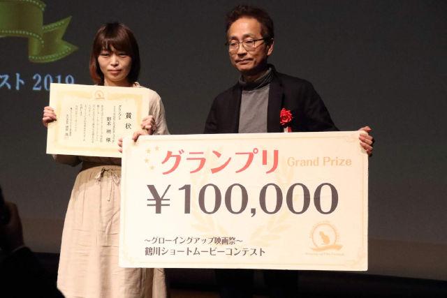 鶴川ショートムービーコンテスト2019授賞式