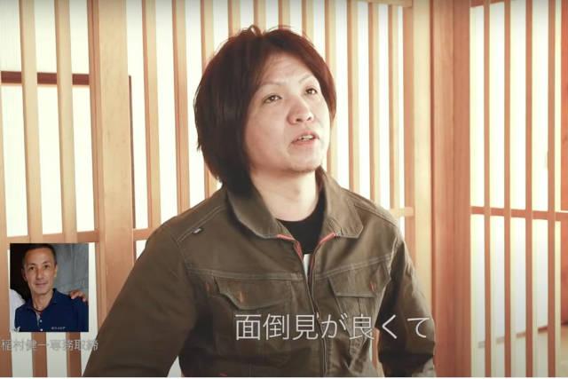 有限会社エイジアインタビュー動画
